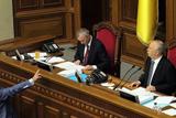 Засідання Верховної Ради. Депутати не стали скорочувати пільги високопосадовцям