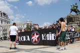 У Києві пройшов марш вболівальників ЦСКА