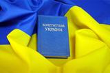 Конституційна творчість доби Української революції