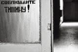 Над гніздом зозулі. Чому в українських психіатричних лікарнях не надають адекватної допомоги