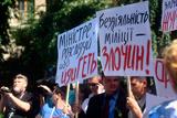 Журналісти натякнули Захарченку на відставку