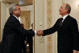 Чи піде Україна вірменським шляхом?