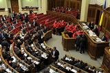 Засідання Верховної Ради. Опозиція блокує трибуну