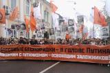 """Марш за свободу"" в Москві"