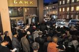 Заручники. Вкладники близько 10 банків мають проблеми з поверненням коштів