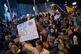 Фото дня. 6 вересня. Протести у Бухаресті, виставка сучасного мистецтва ArtRio у Бразилії та інше