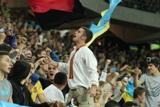 Місто без Лева. Львівський стадіон покарано, фанати втратили частину національної символіки