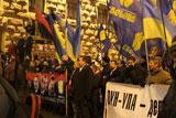 Cмолоскипний марш з нагоди 105-ї річниці від дня народження керівника ОУН Степана Бандери