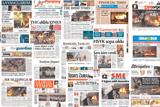 Україна на перших шпальтах світових видань