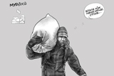 """Обличчя """"українського тероризму"""", якого так боявся Азаров"""