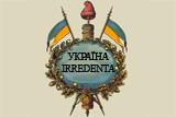 Україна: розчаклування. Євромайдани на місцях проти СРСР і мафії