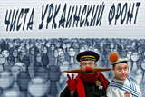 """Фотожаби та карикатури на тему створення """"Українського фронту"""""""