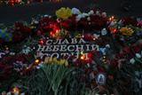 """Вшанування """"Небесної сотні"""" у Києві"""
