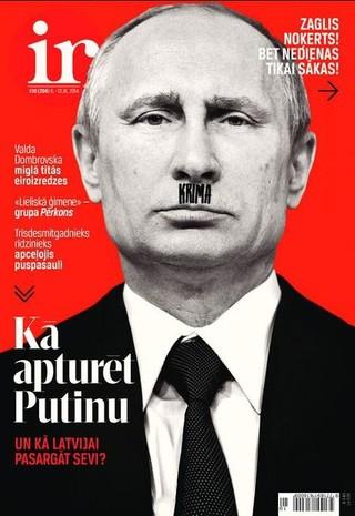 Савченко отказалась прекратить голодовку, - адвокаты - Цензор.НЕТ 1871
