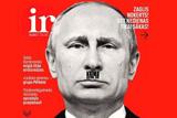 Путін на обкладинках світових ЗМІ