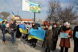 """Кримчани """"живим ланцюгом"""" встали за єдність України"""