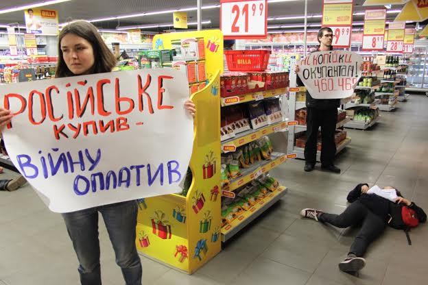 """Грузия приостановила переговоры с Россией по вопросам торговли: """"Нет смысла"""" - Цензор.НЕТ 4836"""