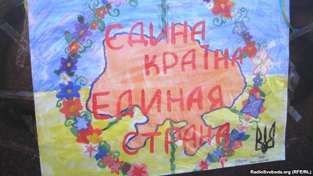 У Дніпропетровську діти створили Алею миру - Новини - Український ...