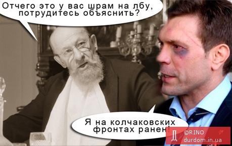 Экономический кризис и продовольственное эмбарго в России: люди экономят на еде, у продуктов меняется вкус и вес - Цензор.НЕТ 4416