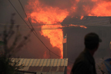 Масштабна пожежа в Чилі