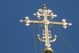 Релігійна палітра України