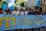 Кримськотатарський мітинг у Києві