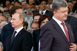 Spiegel Online: про що насправді мають говорити на зустрічі у Мінську