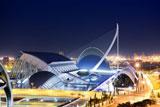 Футуристичне Місто мистецтв і наук у Валенсії
