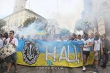 Ультрас трьох клубів провели марш Єдності перед Суперкубком України