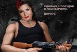 """Фотожаби на російську провокацію про """"тотальну мобілізацію до Нацгвардії"""""""