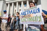 Активісти біля Верховної Ради вимагали від депутатів почати люстрацію