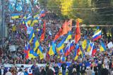 «Марш миру» в Москві