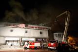 Пожежа в кінотеатрі