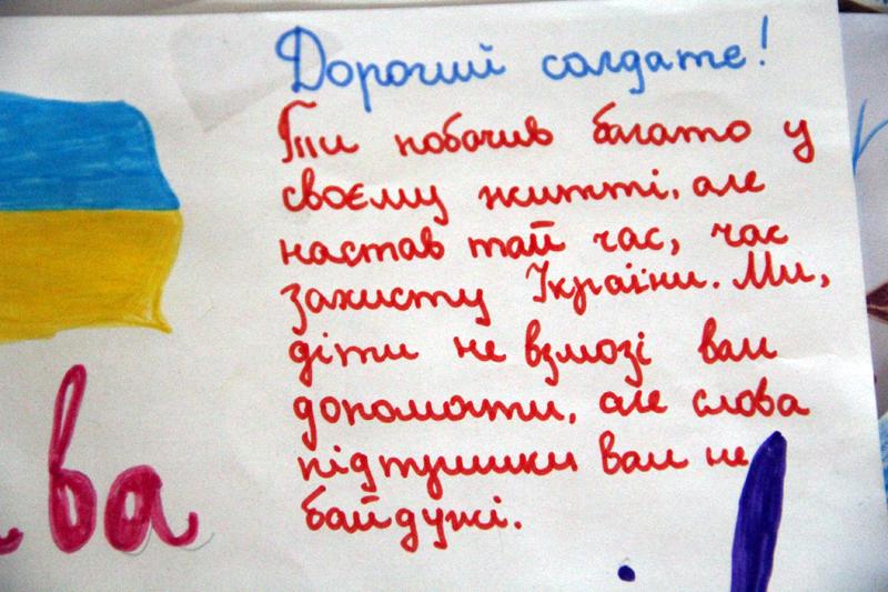 конфуз открытки украинским солдатам публика достоинству оценила