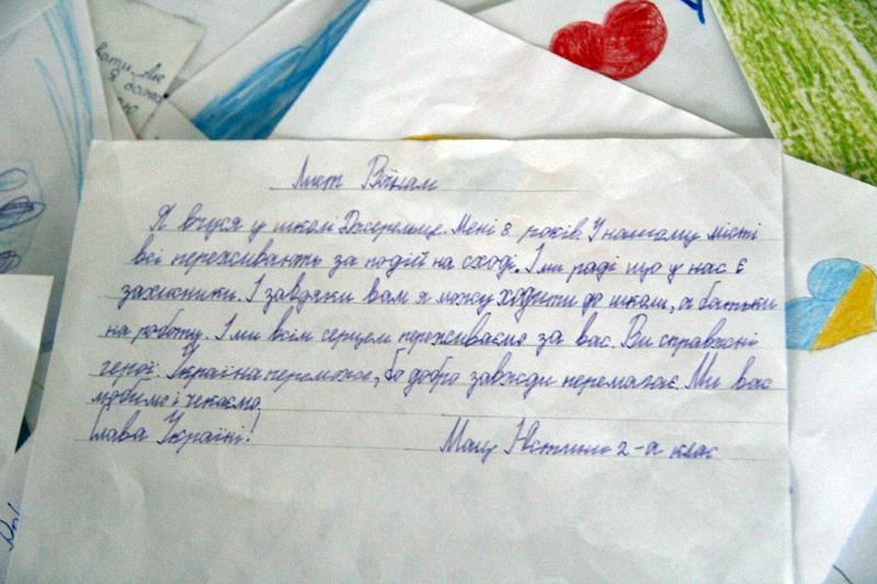 Что написать в открытке солдату
