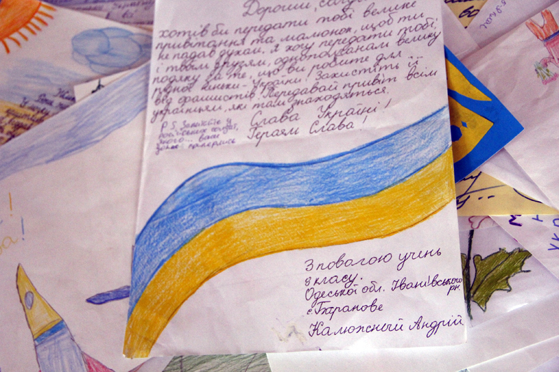 открытки украинским солдатам достижения
