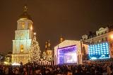У Києві запалили новорічну ялинку