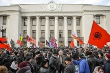 Протести під Радою 23 грудня