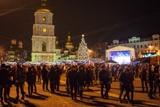 Як святкували Новий рік на Софіївській площі у Києві