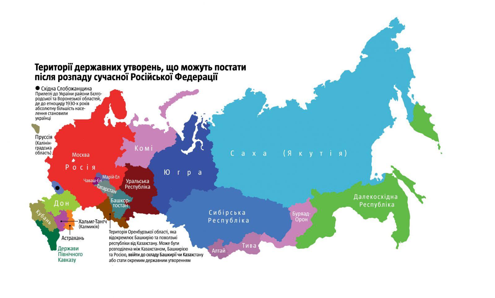 Порошенко одобрил создание Донецкой и Луганской областных военно-гражданских администраций - Цензор.НЕТ 7868