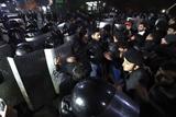 Антиросійські протести у Вірменії