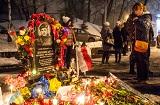 У Києві вшанували пам'ять перших загиблих на Майдані