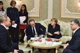 Повний текст документів, ухвалених на переговорах в Мінську