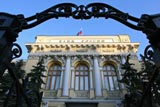 Епіцентр російської кризи