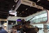 Міжнародна виставка озброєнь та технологій IDEX