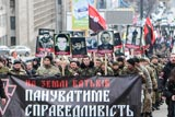 """Правий сектор пройшовся """"Маршем правди"""" Києвом"""