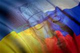 Допомогти Росії утримувати ОРДіЛО?