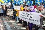 «Свободівці» під Радою збирали підписи проти Яценюка