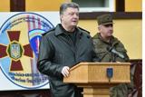 Порошенко відкрив україно-американські військові навчання