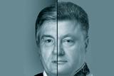 Порошенко-1 чи Ющенко-2? Чи повторить президент помилки 10-річної давнини